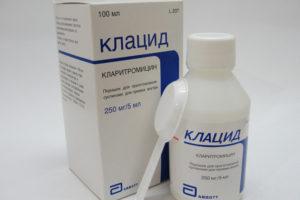 Клацид – инструкция по применению: состав и действие антибиотика, аналоги и цена лекарства, отзывы о приеме
