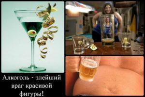 Диета и алкоголь - калорийность алкогольных напитков
