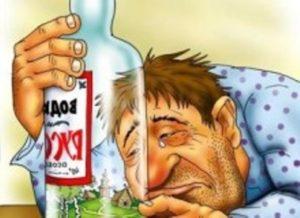 Опасные привычки: чем отличается пьяница от алкоголика