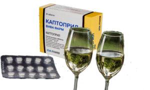 Совместимость Каптоприла с алкоголем, последствия
