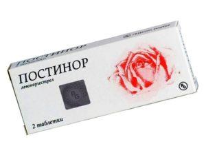 Немного об экстренной контрацепции: препарат