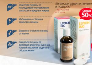 Недорогие эффективные лекарства для восстановления печени после алкоголя