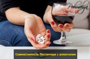 Совместимость Эскапела с алкоголем