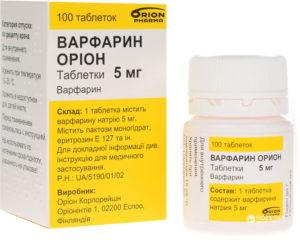 Варфарин и алкоголь