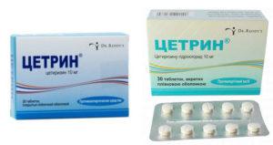 Цетрин совместимость с другими лекарствами