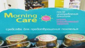 Morning Care: отзывы, состав, инструкция, цена