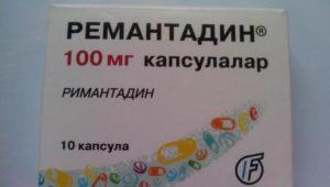 Ремантадин и алкоголь