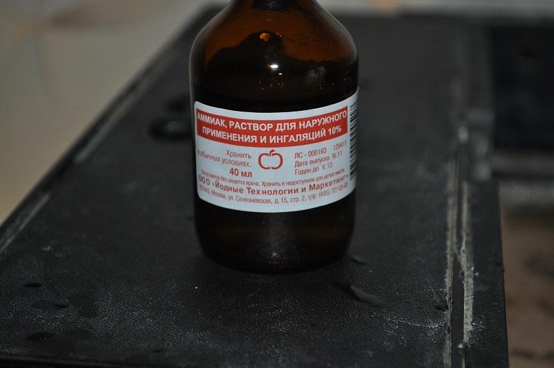 Можно ли пить нашатырный спирт