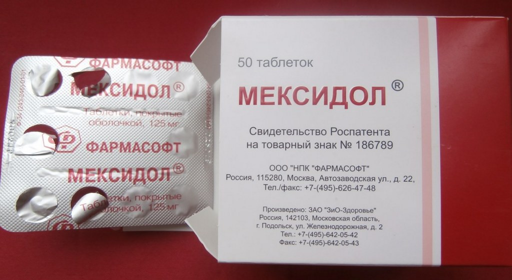 Лечение алкоголизма таблетки