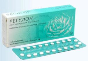 Регулон совместимость с другими лекарствами противопоказания