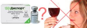 «Ботокс» и алкоголь несовместимы!