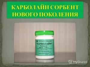 Список гепатопротекторов нового поколения, препараты для печени