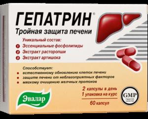 Лекарственные препараты для печени: список популярных гепатопротекторов на животной и растительной основе