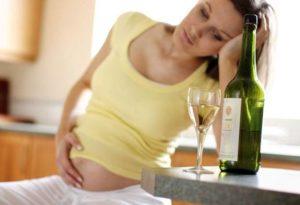 я пила алкоголь при беременности не зная