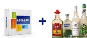 Совместимость алкоголь и Изопринозин, можно ли пить