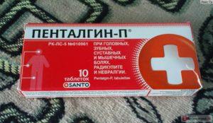 Можно ли пить пенталгин при головной боли