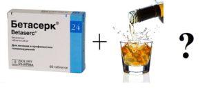 Совместимость Алфлутопа с алкоголем, можно ли пить спиртное при уколах, инъекциях