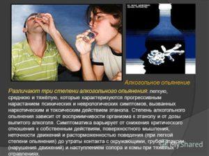 Лечение пивного алкоголизма у женщин: принципы