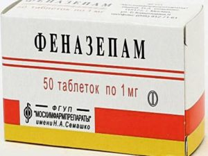 Феназепам и алкоголь несовместимы