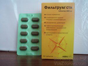 Лекарство при отравлении алкоголем или едой