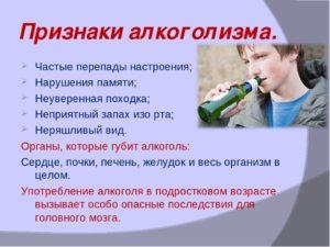 » Алкоголизм — причины и симптомы алкогольной зависимости