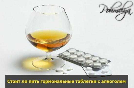 Нейромультивит и алкоголь - Про витамины